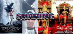 baahubali-movie-malayalam-release-news