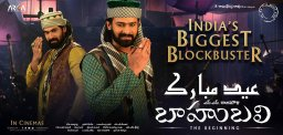 baahubali-movie-arabic-poster-exclusive-details
