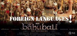 baahubali-movie-dubbing-into-foreign-languages