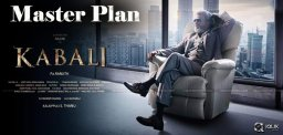 kabali-plans-to-bring-craze-over-baahubali-film