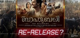 baahubali-malayalam-version-for-re-release