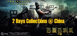 baahubali-the-beginning-collections-at-china