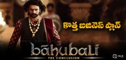 discussion-on-baahubali-part2-collections-advantag
