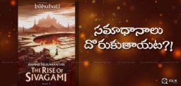 baahubali-2-the-rise-of-sivagami-book
