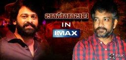 Baahubali-in-IMAX-format