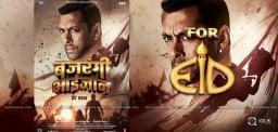 bajrangi-bhaijan-movie-release-for-ramzan
