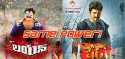 movie-titles-of-kalyan-ram-and-balakrishna