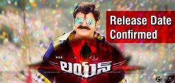 balakrishna-lion-movie-release-date-confirmed