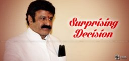 balakrishna-about-his-retirement-plans