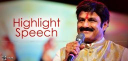 balakrishna-speech-at-nara-rohit-savitri-audio