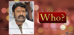 hero-balakrishna-dream-role-details