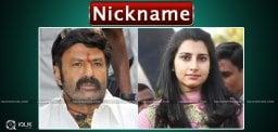 brahmani-reveals-nandamuri-balakrishna-nickname