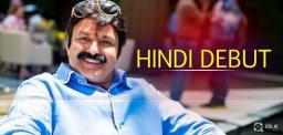 discussion-on-balakrishna-100th-film-in-hindi