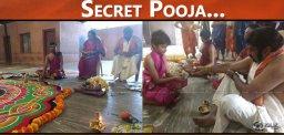 discussion-on-balakrishna-kalasarpadoshapooja