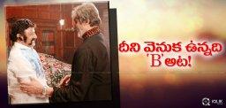 balakrishna-behind-amitabh-in-nbk101-film
