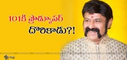Balayya-101st-Film-produced-RameshPuppala