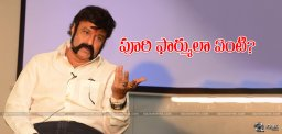 balakrishna-role-in-purijagannadh-film