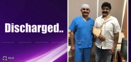 balakrishna-surgery-discharged-from-hosptial-