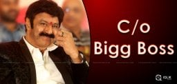 nandamuri-balakrishna-in-bigg-boss