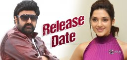 balakrishna-ks-ravikumar-project-start