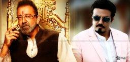 sanjay-dutt-opposite-balayya