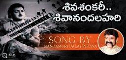 Balakrishna-sings-ghantasala-song-siva-shankari
