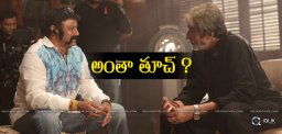 latest-update-on-amitabh-in-balakrishna-rythu-film