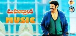 bala-krishna-legend-audio-launch-at-7-33-pm