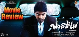 naresh-bandipotu-movie-review-and-ratings