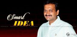 bandla-ganesh-case-on-i-producer