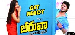 Sundeep-Kishan-is-ready-with-beeruva-movie