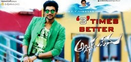alludu-seenu-has-3-super-comedy-scenes