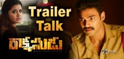Rakshasudu Trailer: Shocking Thriller!
