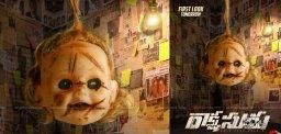horrifying-pre-look-of-raksasudu-movie