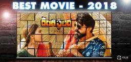 rangasthalam-best-movie-of-the-year-2018