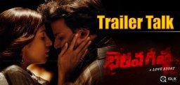 bhairava-geetha-trailer-talk
