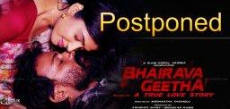 ram-gopal-varma-pleads-to-vote-for-movie