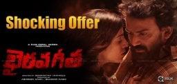 bhairavageetha-director-siddharth-movie-offer