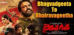 bhagvad-geeta-changed-to-bhairav-geeta