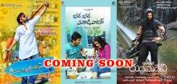 upcoming-telugu-movie-release-details