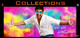 bhale-bhale-magadivoy-first-week-collections