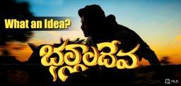 telugu-movie-bhallaladeva-trailer-details