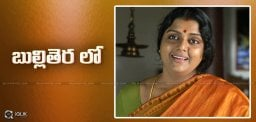 bhanupriya-into-television-serials