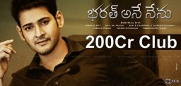 mahesh-babu-bharat-ane-nenu-collections-