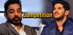 dulquer-may-give-competition-to-kamal-hassan