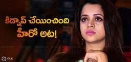 hero-dileep-involved-in-bhavana-kidnap-case