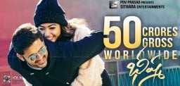 Haawsome Blockbuster: Bheeshma Collects 50CR Gross!