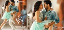 Bheeshma's New Poster, Romantic.. Tik.. Tik..!
