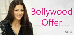bhumika-bollywood-offer-details