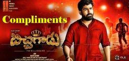 vijay-antony-bichchagadu-movie-details